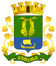 Teamlogo Dynamo Kutaissi